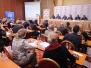 Regional Investment Summit NIN Fokus*Regionalni Investicioni samit NIN Fokusa